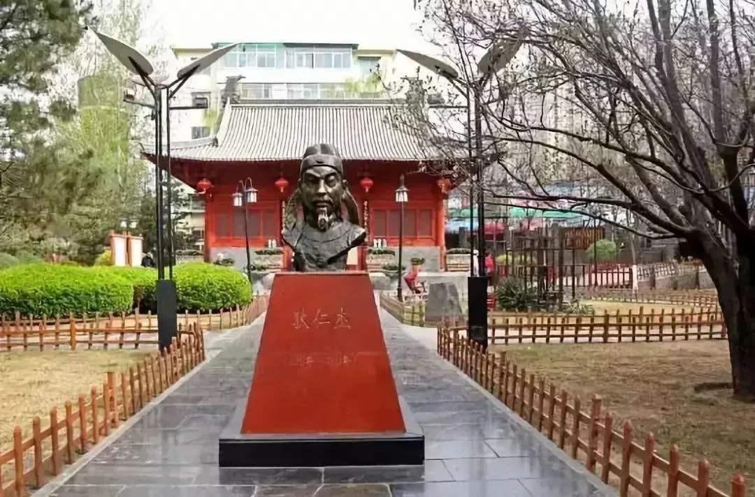 """""""狄公故里""""太原建成狄仁杰文化公园"""