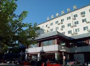 北京首个中医发热门诊开诊