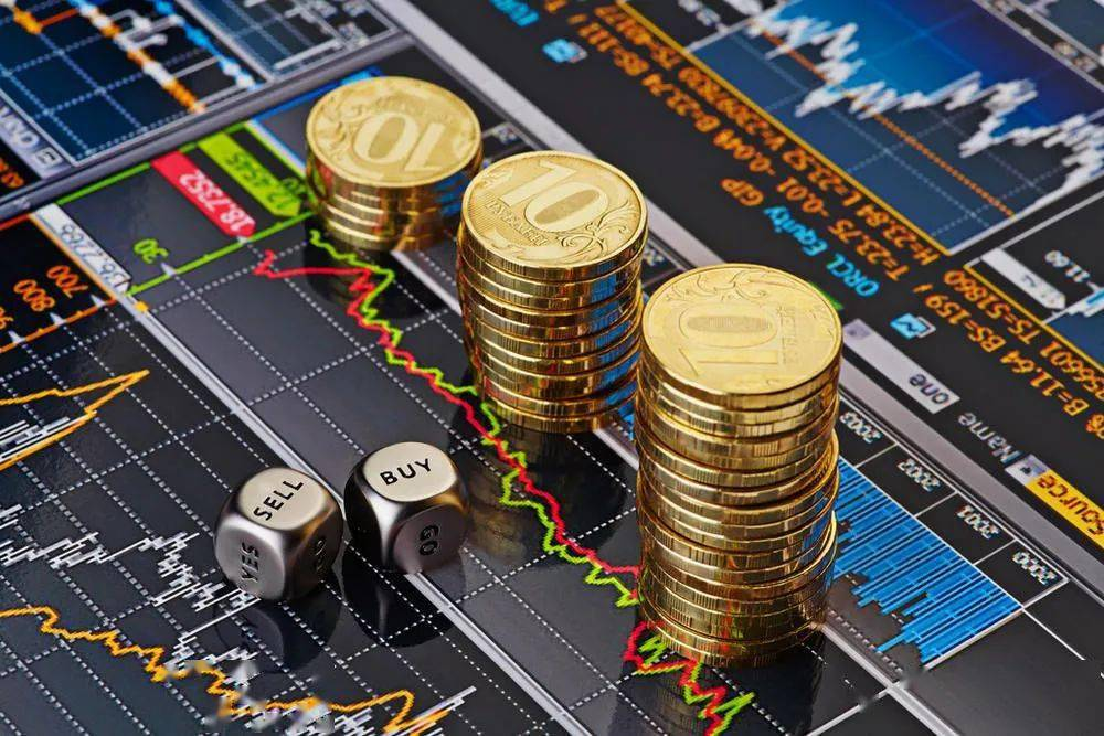 首单电商平台数字人民币消费产生