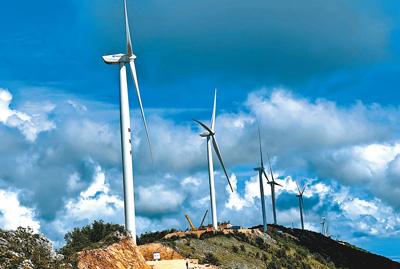 推广清洁能源 共享绿色发展