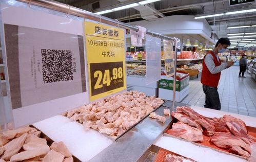 黑龙江上线冷链食品追溯平台