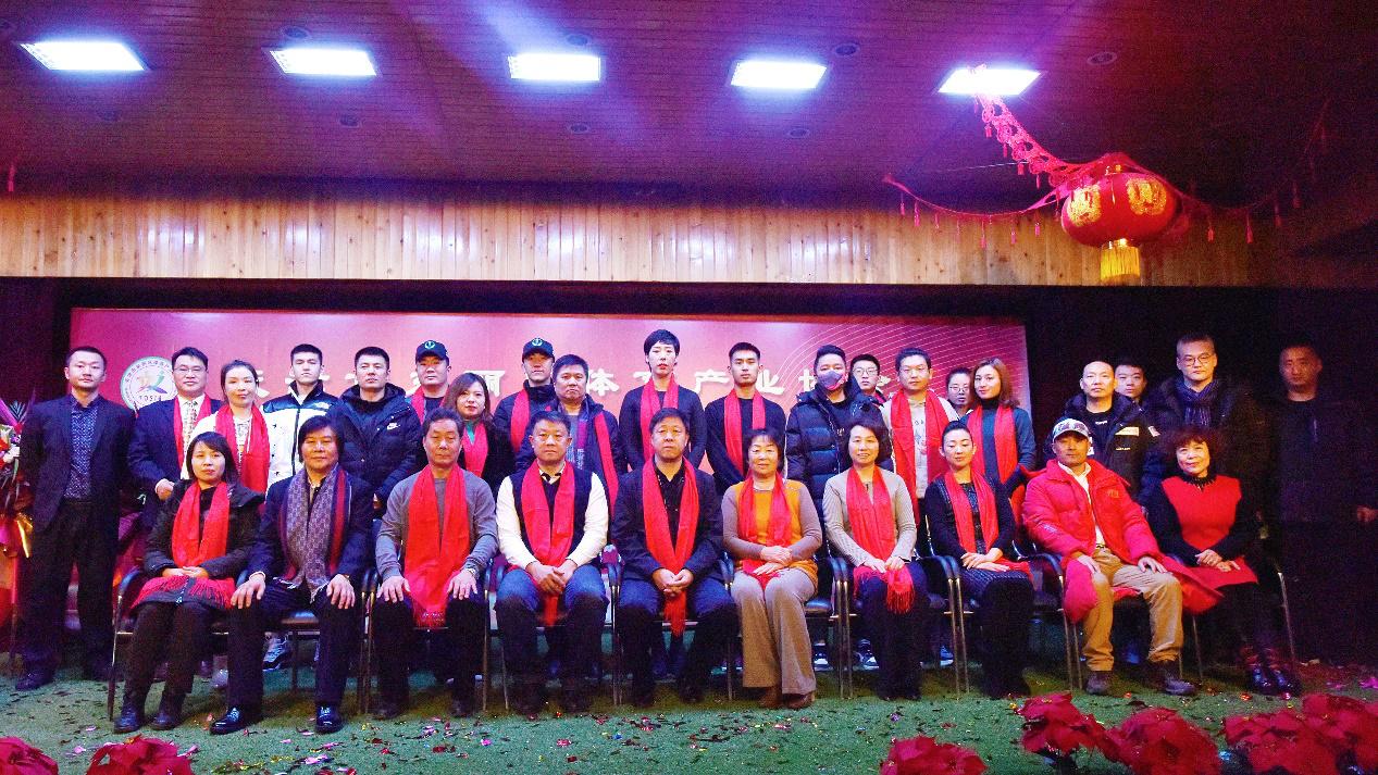 天津市东丽区体育产业协会正式成立