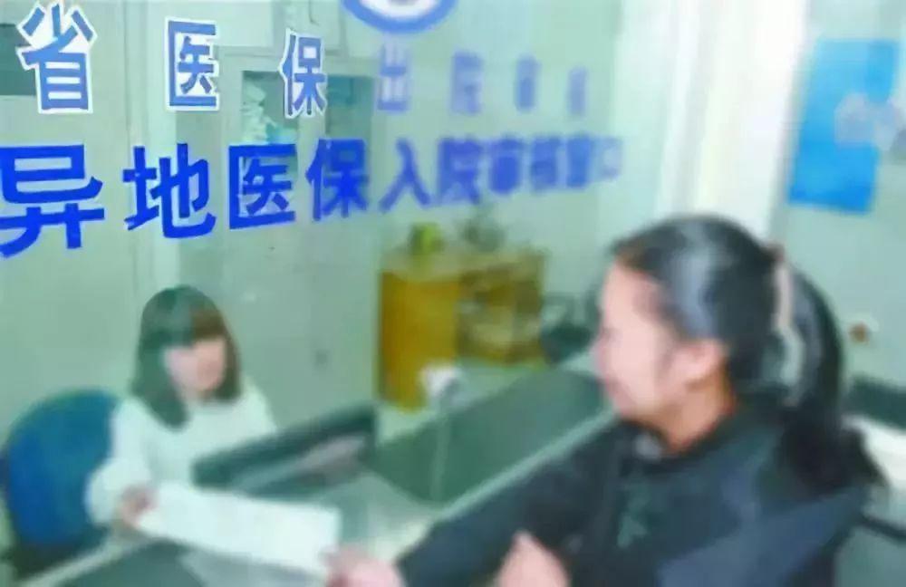 天津新增106家京津冀异地就医门诊直接结算医院
