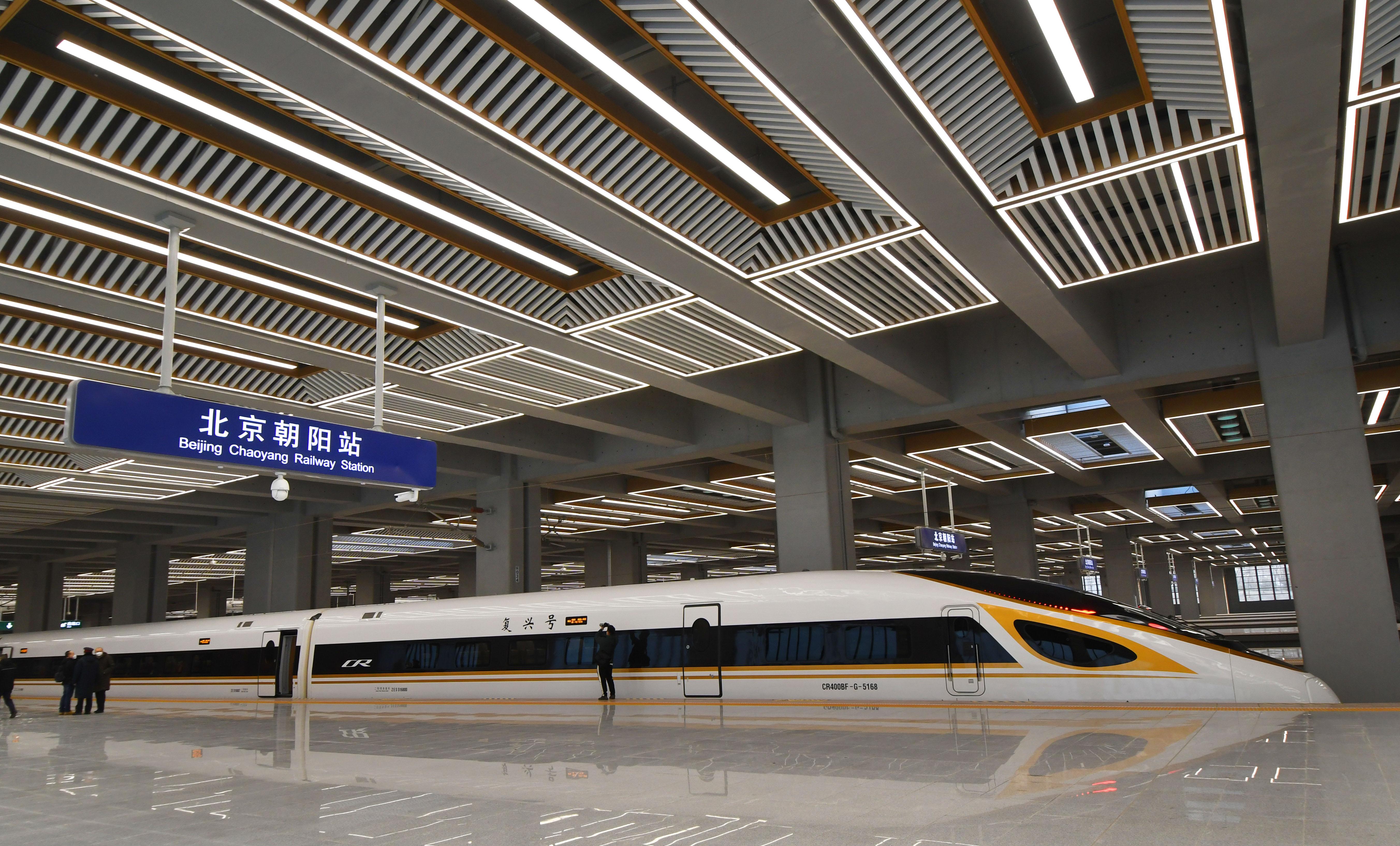 北京至哈尔滨高速铁路全线贯通