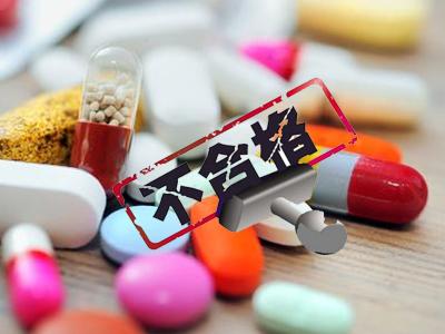 河北省严查购买四类药品不实名登记情况