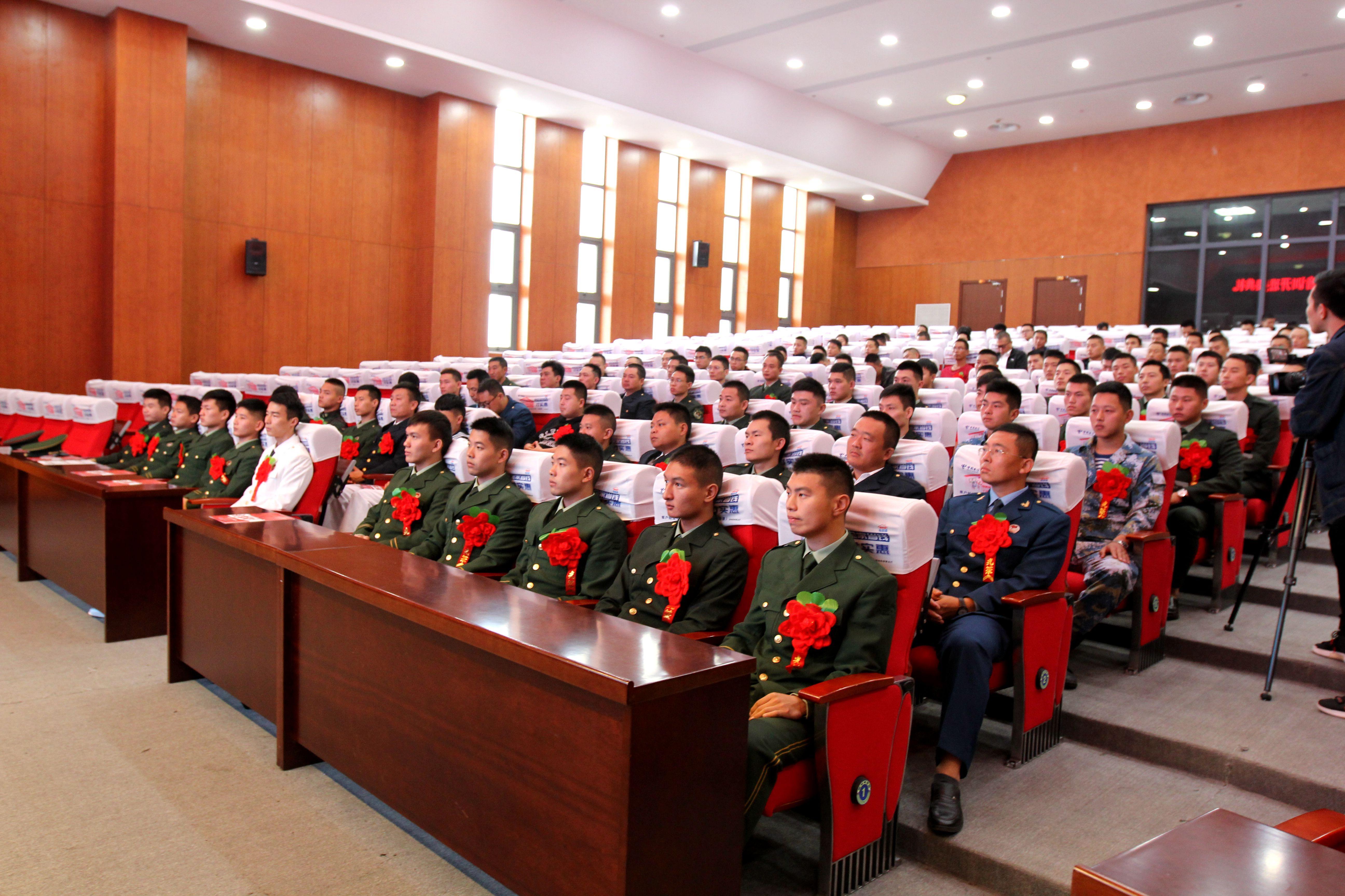 河北省扎实开展退役军人教育培训工作