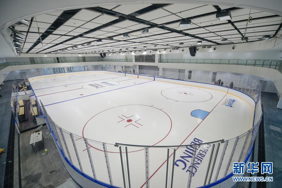 国家体育馆完成首次制冰
