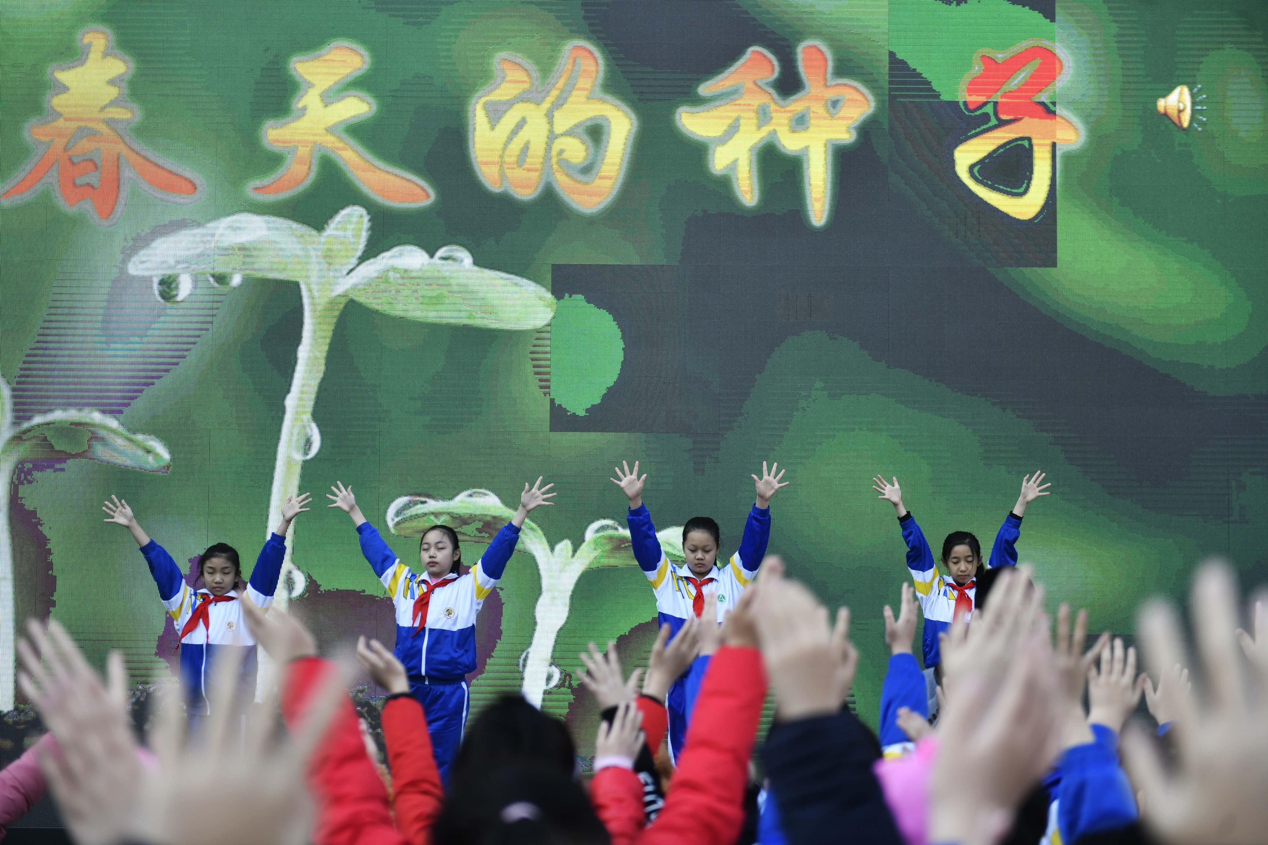 你好,春天——鞍山道小学2021-2022学年度第二学期开学典礼