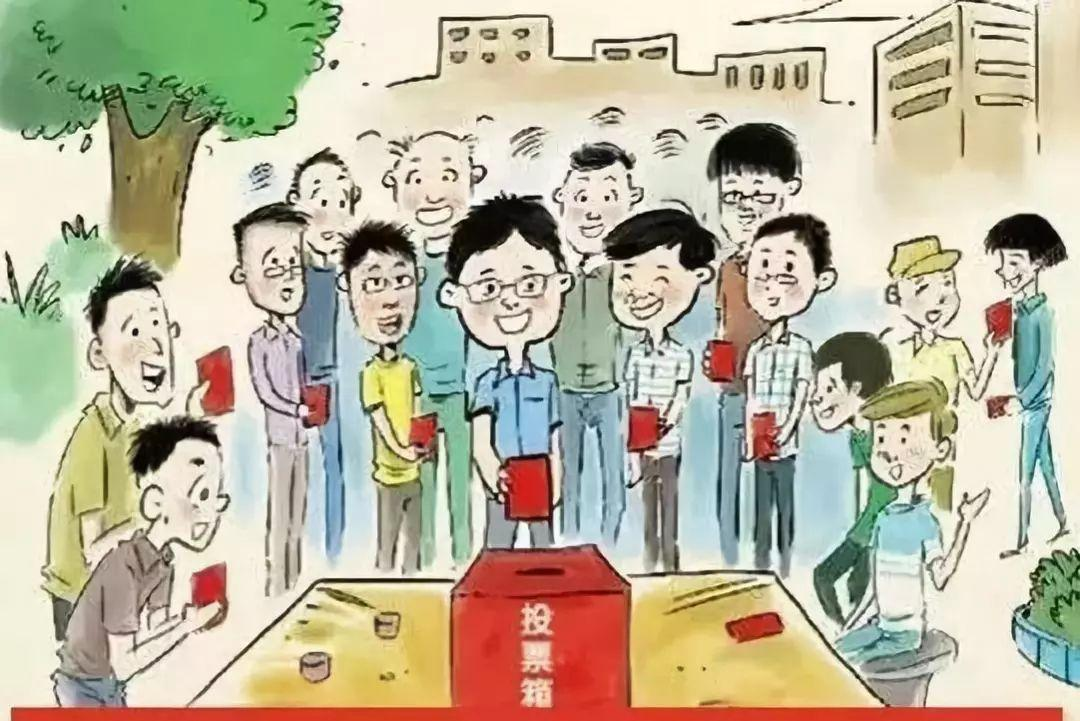 天津:坚决落实党对村级组织换届的全面领导