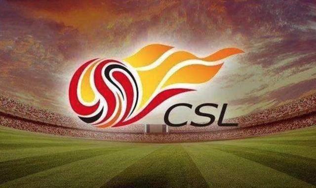 中超联赛将于4月20日开幕