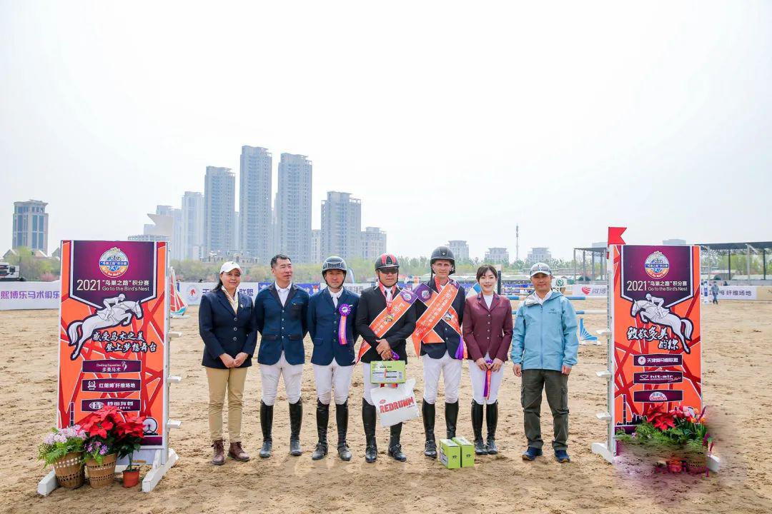 """2021""""鸟巢之路""""积分赛第一季首站在天津完赛"""
