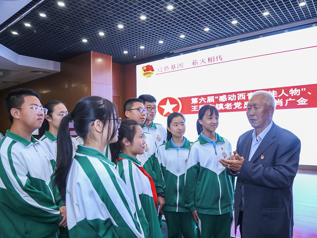 天津西青区王稳庄举办纪念五四运动102周年系列活动