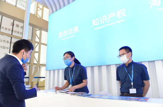 知识产权服务亮相第五届世界智能大会