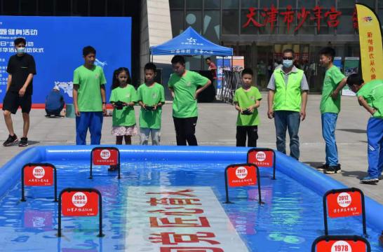 """助力""""爱眼日""""天津市举行青少年科技体育活动"""
