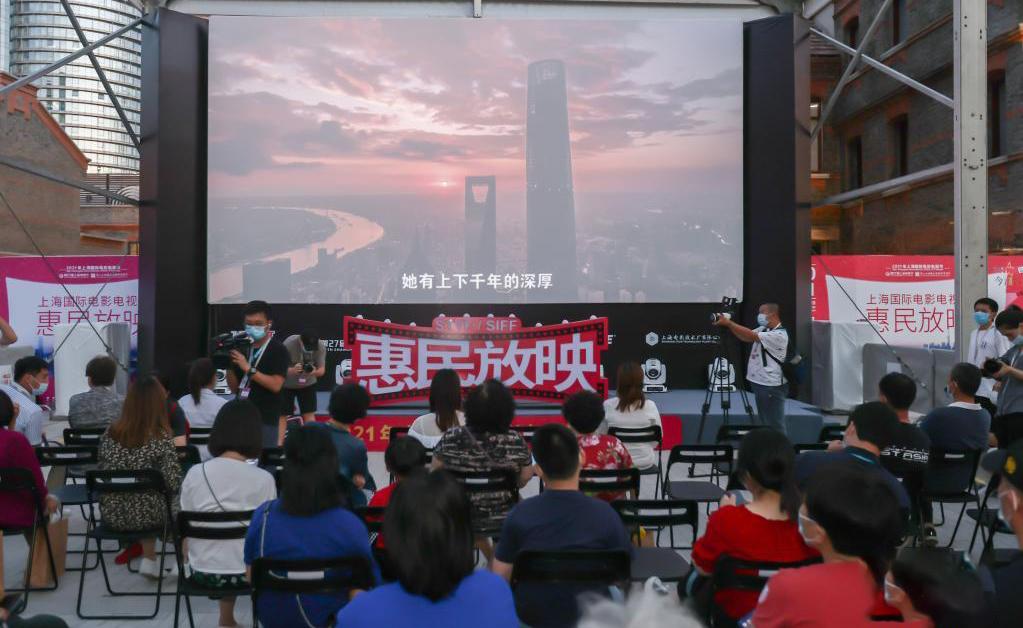 上海:惠民放映 服务市民