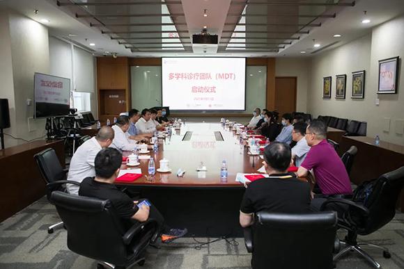天津市首个眼科MDT团队成立并投入运行