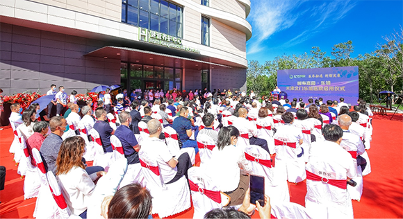 天津北门乐境医院在空港经济区启用